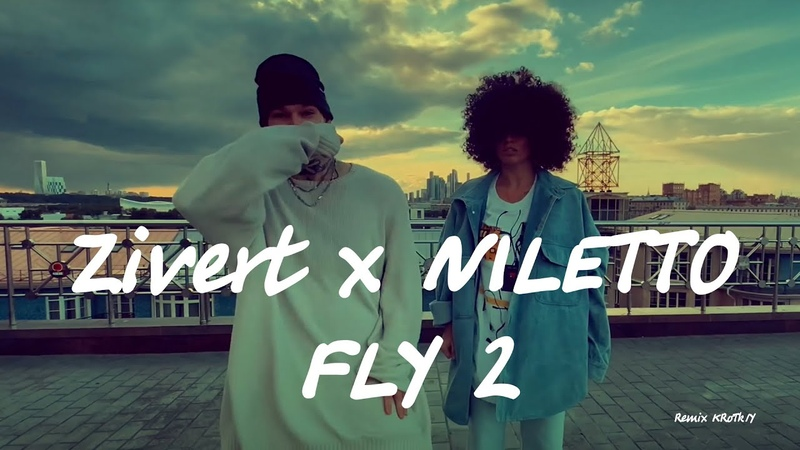 Zivert x NILETTO - Fly 2 l OFFICIAL 2020 | remix