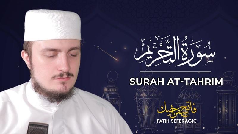 SURAH TAHRIM 66 Fatih Seferagic Ramadan 2020 Quran Recitation w English Translation