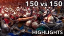 150 vs 150 MASS BATTLE HIGHLIGHTS