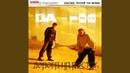 Дорога На Восток (DJ 108 Mix, 93)