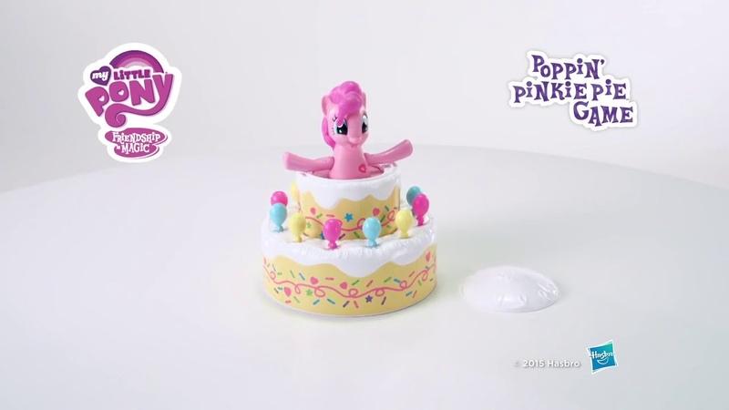 Настольная игра Сюрприз Пинки Пай от Hasbro
