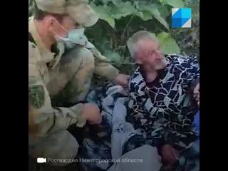 Нижегородца спасли из леса, где он провел шесть дней