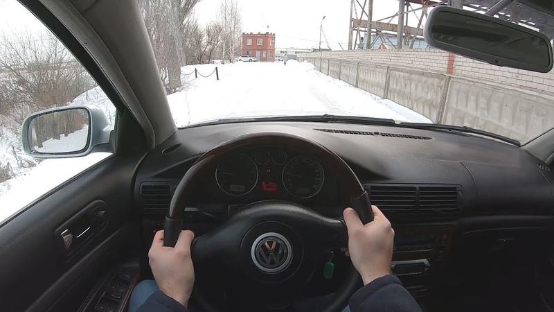 2002 Volkswagen Passat B5 4Motion POV TEST DRIVE