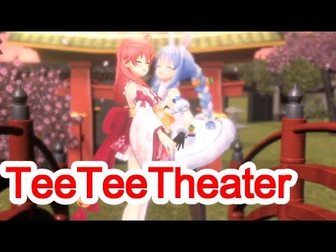 Sakura Miko × Usada Pekora TeeTeeTheater Xmas 3D Collab