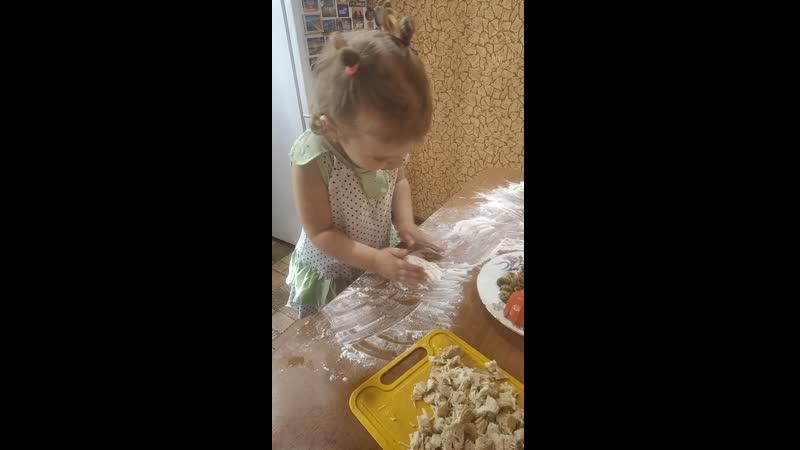 дежурная по кухне