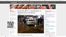 ТК Городской. Дайджест брянских новостей 17 01 2020