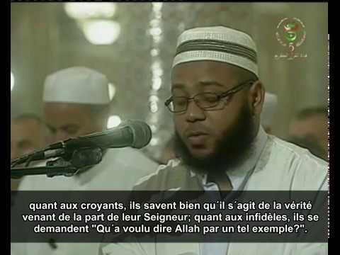 Sourate Al Baqara la vache verset 1 à 141 Abdul Muttalib ibn 'Achoura taraweeh algerie 2013