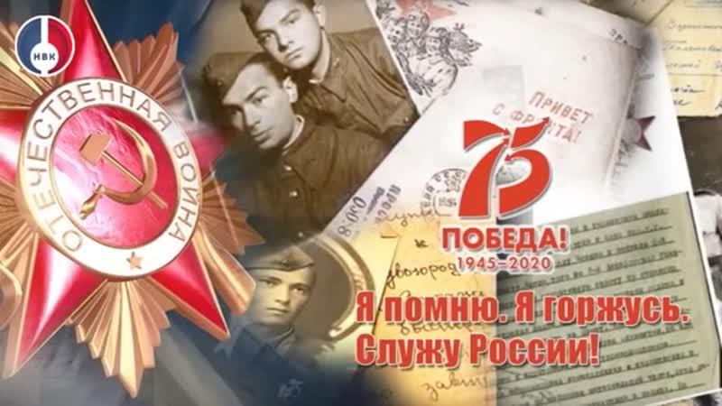 Бессмертный полк_ Евгений Рябухин.mp4