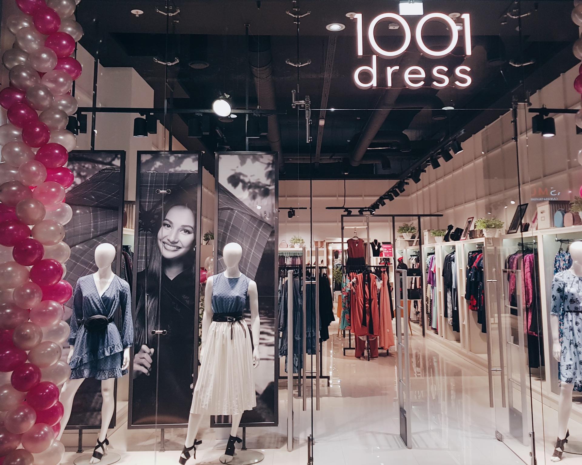 1 Dress Магазин