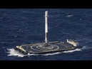 Watch SpaceX Make History With Rocket Landing on Drone Ship