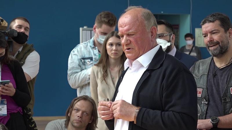 Пресс-подход Г.А. Зюганова