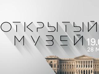Открытый музей Русский музей Художники и коллекционеры Русскому музею Дары Избранное