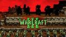 Финальный рывок орков / Гордость Империи / Warcraft 3 Легенды Аркаина: Книга орков I
