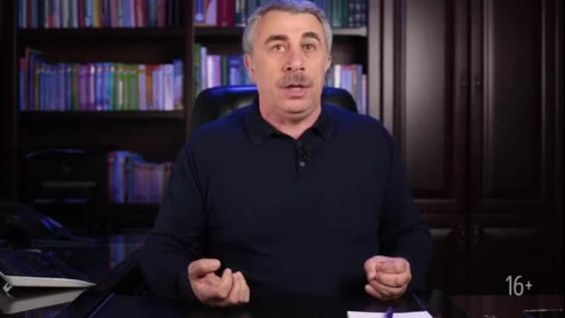 ДОКТОР КОМАРОВСКИЙ Коронавирус иммунитета нет ни у кого