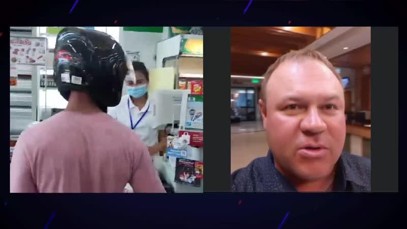 Оренбуржцы наплевали на пандемию