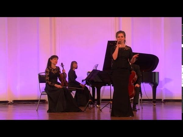 Концерт ансамбля Dolce трио в Колонном зале Дворянского собрания