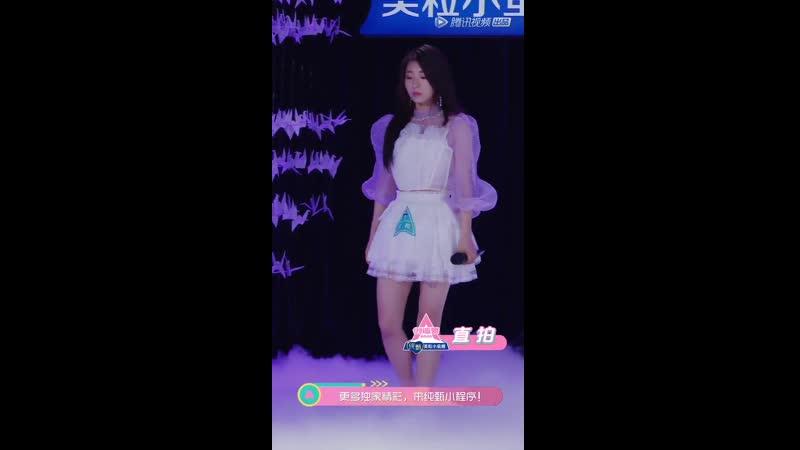 「fancam」 ↝ ♡ Wang Ke - 《那女孩对我说》 (Focus)