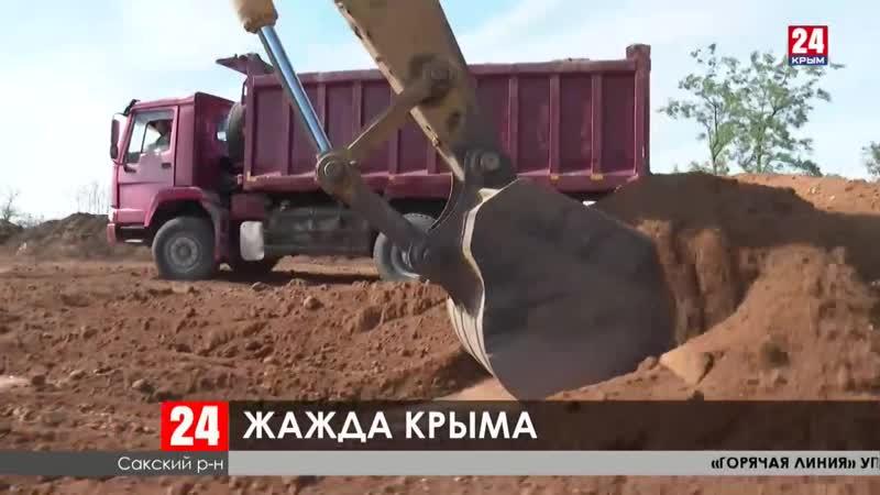 В Крыму решают вопросы дефицита воды